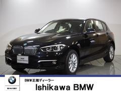 BMW118i スタイル クルコン Bカメラ 禁煙 障害物センサー