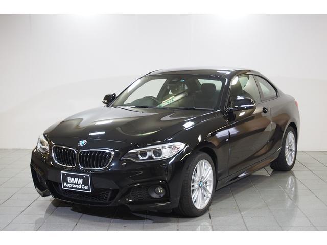 BMW 2シリーズ 220iクーペ Mスポーツ (検30.9)