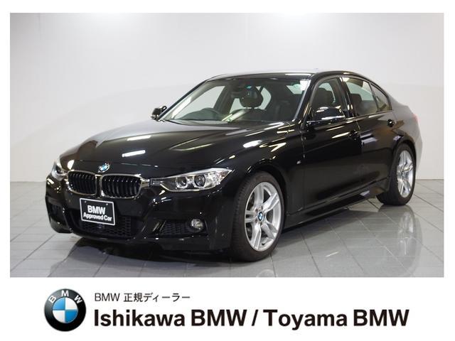 BMW 3シリーズ 320i Mスポーツ 地デジTV BSI 1オ...
