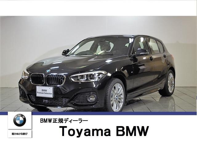 BMW 1シリーズ 118i Mスポーツ パーキンサポートPKG ...