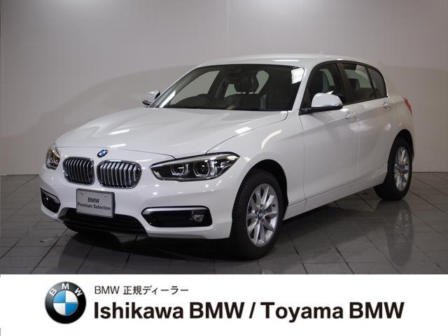 BMW 1シリーズ 118d スタイル 禁煙 クルコン Bカメラ ...