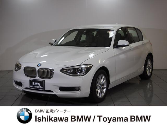 BMW 1シリーズ 116iスタイル HDDナビ ETC TEL ...