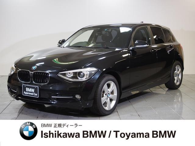 BMW 1シリーズ 116iスポーツ 純正ナビ パーキングサポート...