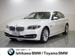 BMW523i限定車グレースライン デモカー 液晶メーター