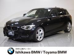 BMW116i Mスポーツ  純正18AW ETC 5面フィルム