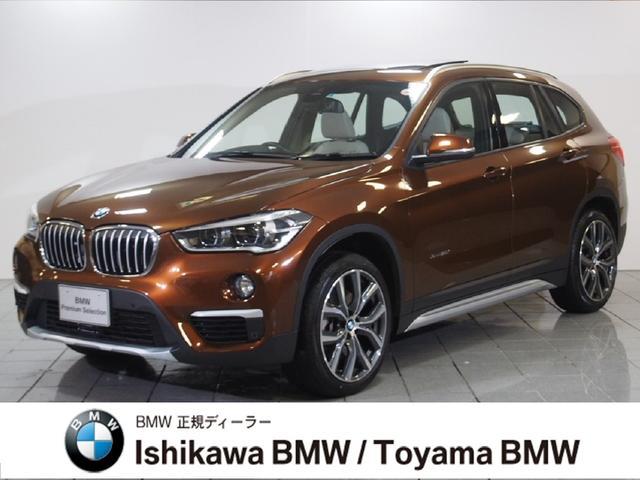 BMW X1 xDrive 20i xライン 4WD サンルーフ ...