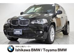 BMW X5xDrive 35i MスポーツPKG 1オーナー 黒レザー
