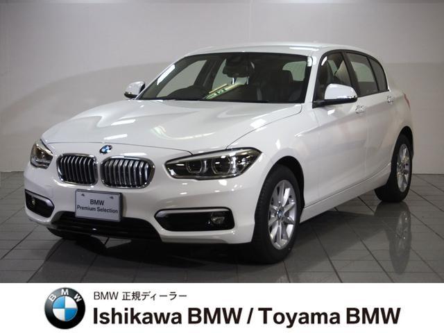 BMW 1シリーズ 118d スタイル パーキングサポート LED...