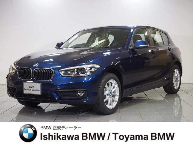 BMW 1シリーズ 118i パーキングサポートPKG プラスPK...