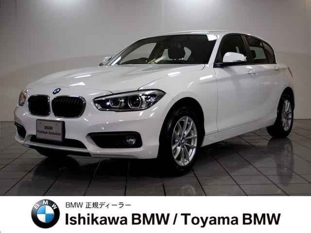 BMW 1シリーズ 118i プラスPKG パーキングサポートPK...