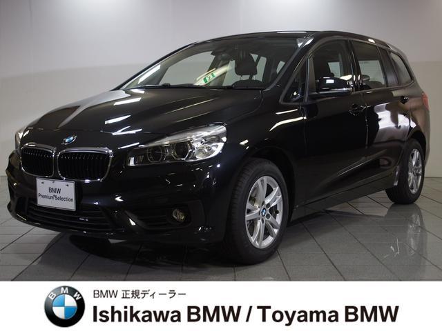 BMW 2シリーズ 218dグランツアラー プラスPKG コンフォ...