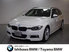 BMW335iツーリング Mスポーツ アクティブクルーズ