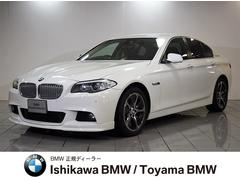 BMWアクティブハイブリッド5 黒レザー HI−FIスピーカー