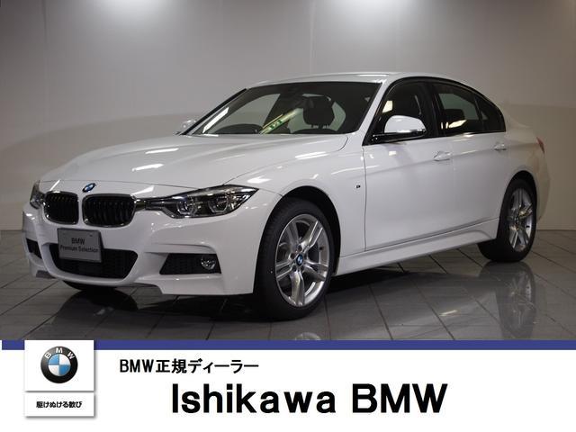 BMW 3シリーズ 320d Mスポーツ アクティブクルコン ヘッ...