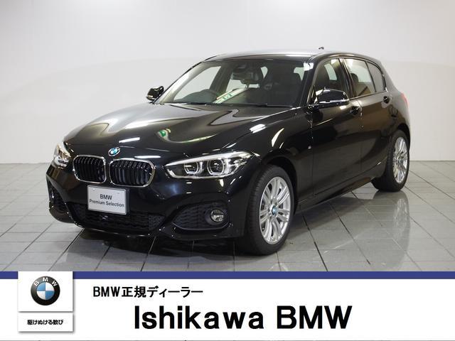 BMW 1シリーズ 118i Mスポーツ 1オーナー LEDライト...