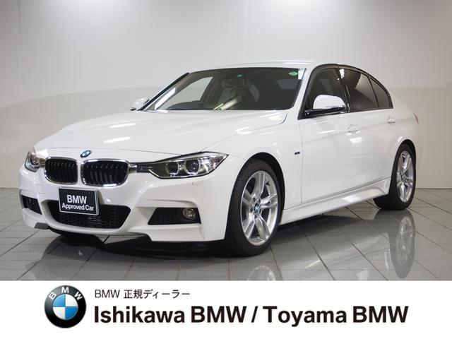 BMW 3シリーズ 320i Mスポーツ 地デジ 1年保証 純正ナ...