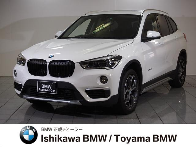 BMW X1 xDrive 20ixライン アクティブクルーズ (...