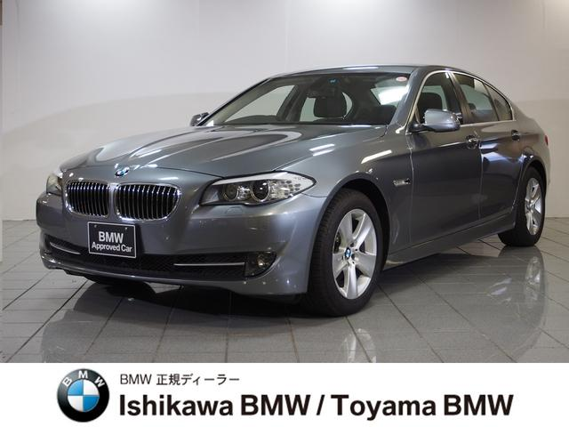BMW 5シリーズ 528i 黒レザー ウッドトリム クルコン (...