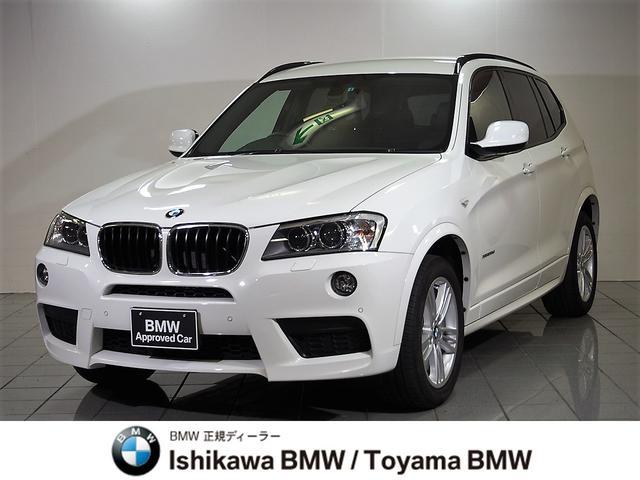 BMW X3 xDrive 20d Mスポーツ 4WD 1オーナ ...