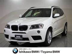 BMW X3xDrive 20d Mスポーツ 4WD 1オーナ 黒レザー