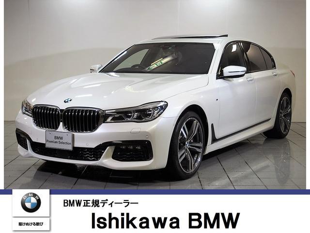 BMW 7シリーズ 740i Mスポーツ モカレザー 20インチA...