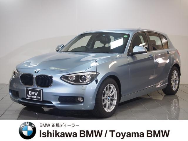 BMW 1シリーズ 120i キセノン ナビ Bカメラ スマートキ...