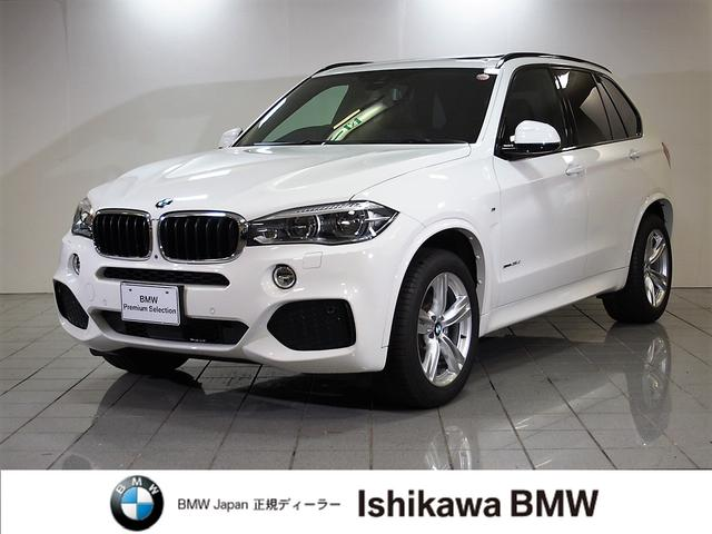 BMW X5 xDrive 35d Mスポーツ セレクトPKG L...