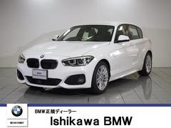 BMW118i Mスポーツ パーキングサポートPKG