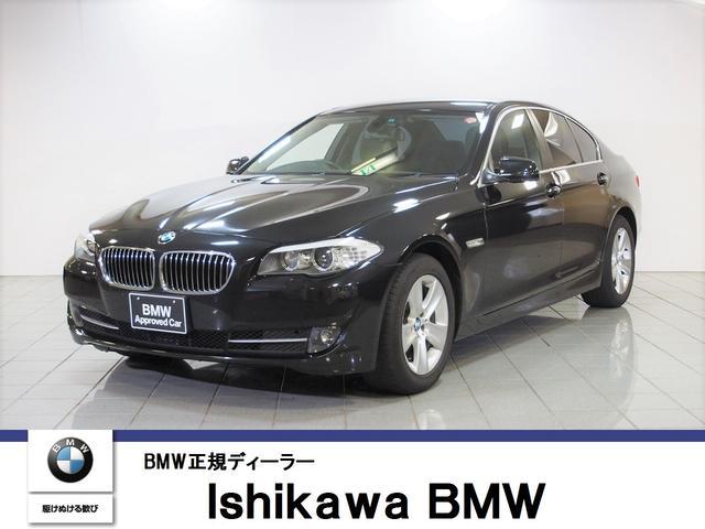 BMW 5シリーズ 528i 黒レザーシート シートヒーター Bカ...