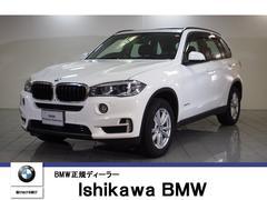 BMW X5xDrive 35d xライン サンルーフ ACC 地デジ