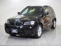 BMW X3xDrive 20i Mスポーツパッケージ地デジ