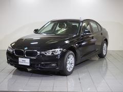 BMW318i衝突軽減ブレーキ車線逸脱警告