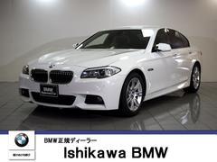 BMW523i Mスポーツパッケージ クルコン 黒革 リアカメラ