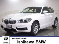 BMW118i スタイル リアカメラ クルコン LEDライト
