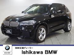 BMW X5xDrive 35d Mスポーツ 黒革 LEDライト