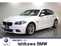 BMW523i Mスポーツ 純正ナビ バックカメラ ETC