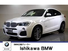 BMW X4xDrive 35i Mスポーツ 黒革 ACC LEDライト