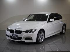 BMW320dブルーパフォーマンス Mスポーツ地デジ