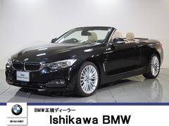 BMW435iカブリオレ Luxury LED 19インチ ACC