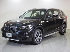 BMW X1xDrive 20i xライン 19AW コンフォートPKG