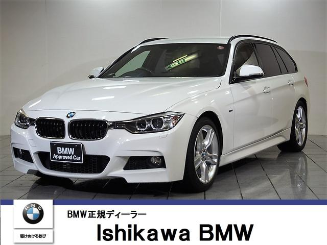 BMW 3シリーズ 320dブルーパフォーマンス Mスポーツ 地デ...