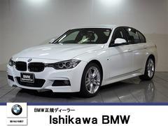 BMW320i Mスポーツ 社外地デジ Mブレーキ ACC