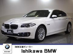 BMW523iラグジュアリー 黒革 ACC リアカメラ 地デジ