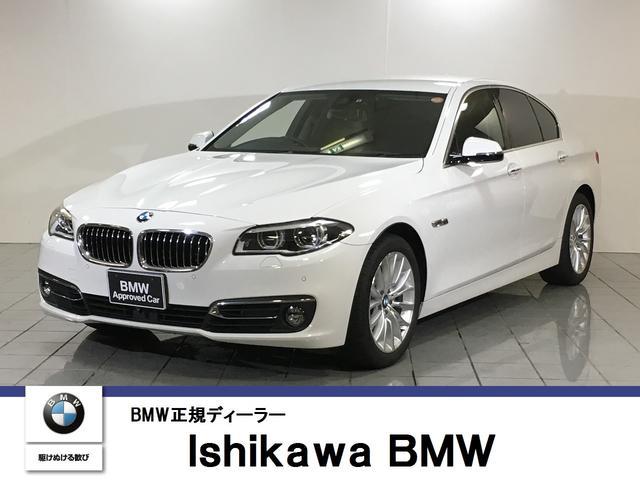 BMW 5シリーズ 528iラグジュアリー 1オーナー LEDライ...