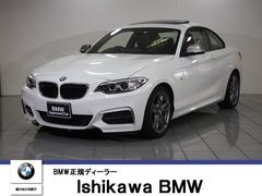 BMWM235iクーペ 黒レザー サンルーフ 地デジTV(社外)