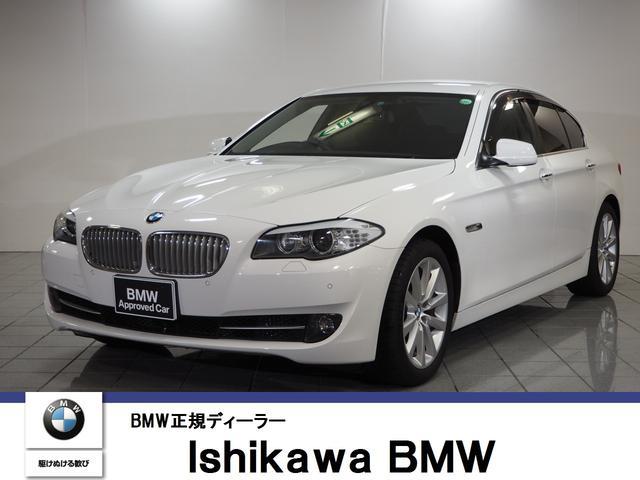 BMW 5シリーズ 528i 1オーナー 黒革 純正ナビ Bカメラ...