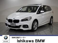 BMW218iグランツアラー Mスポーツ 元デモカー サンルーフ