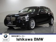 BMW116i スタイル 白革 クルコン Bカメラ 社外ETC