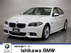 BMW523i Mスポーツ LCIモデル ワンオーナー ACC