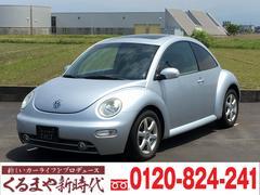 VW ニュービートルプラス Goo鑑定車 左ハンドル 黒革 電動サンルーフ